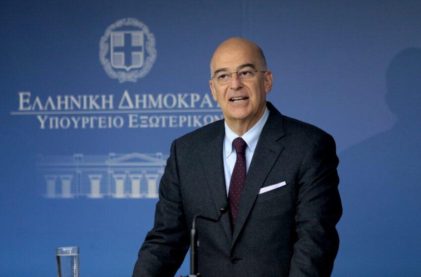Δένδιας: Χρειάστηκαν 40 χρόνια για να υπογραφεί και πλέον η Ελλάδα έχει μια Αποκλειστική Οικονομική Ζώνη – Μήνυμα στην Τουρκία