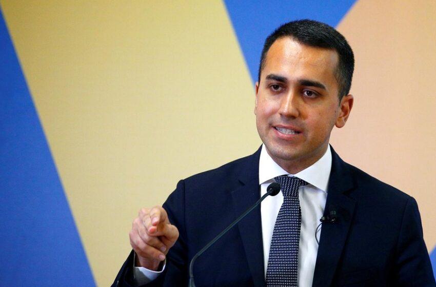 Στη Ντόχα του Κατάρ η Ιταλική πρεσβεία του Αφγανιστάν