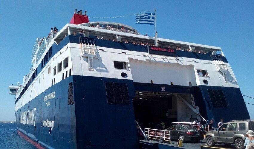 Ακτοπλοϊκά εισιτήρια: Μικρές μειώσεις στα ναύλα