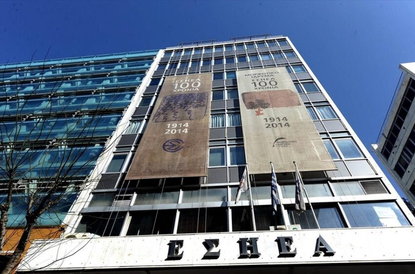 """Παρέμβαση από ΕΣΗΕΑ: Να αποσύρουν αμέσως οι Τράπεζες την ανακοπή σε βάρος των πρώην εργαζομένων της """"Ελευθεροτυπίας"""""""