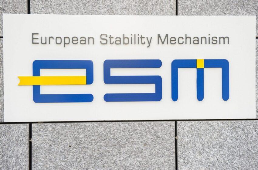 ESM: Με αρνητικό επιτόκιο τα δάνεια στις χώρες της Ευρωζώνης
