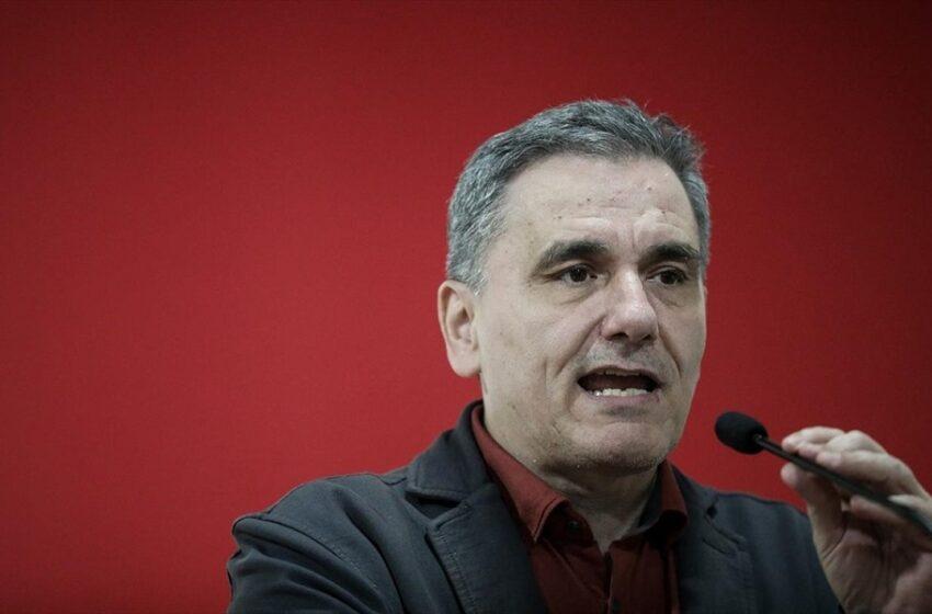Τσακαλώτος για έκθεση Πισσαρίδη: Περισσότεροι φόροι για τους πολλούς, φοροελαφρύνσεις για τους λίγους