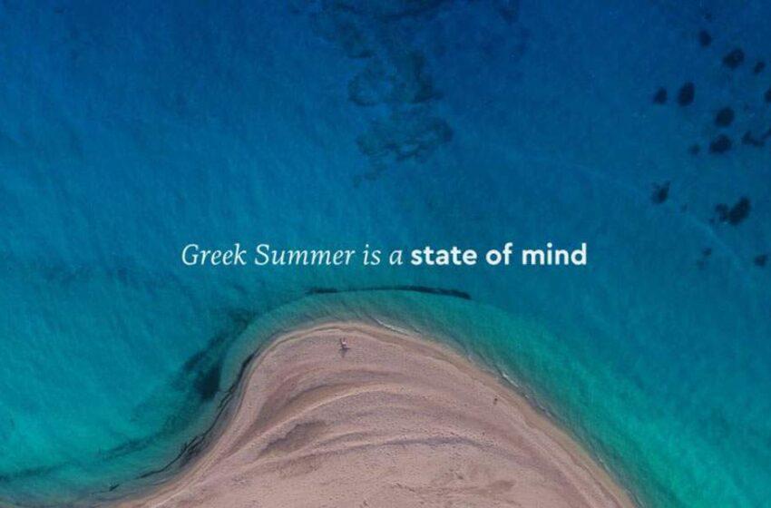 ΣΕΤΕ και Marketing Greece: Δεν διεκδικήσαμε και δεν θα διαχειριστούμε κονδύλια του υπουργείου Τουρισμού και του ΕΟΤ