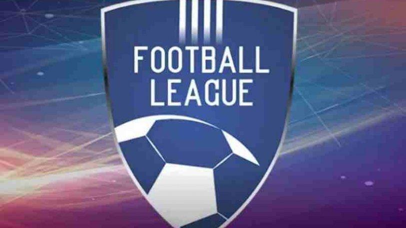 Football League: Οριστικό λουκέτο