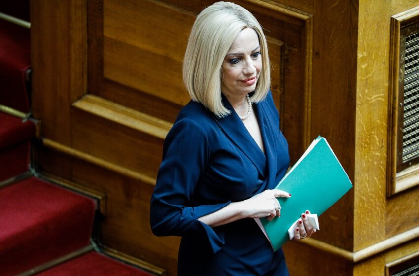 """Γεννηματά: Το ΚΙΝΑΛ θα φέρει στη Βουλή το ζήτημα των αποζημιώσεων για τους εργαζόμενους της """"Ελευθεροτυπίας"""""""