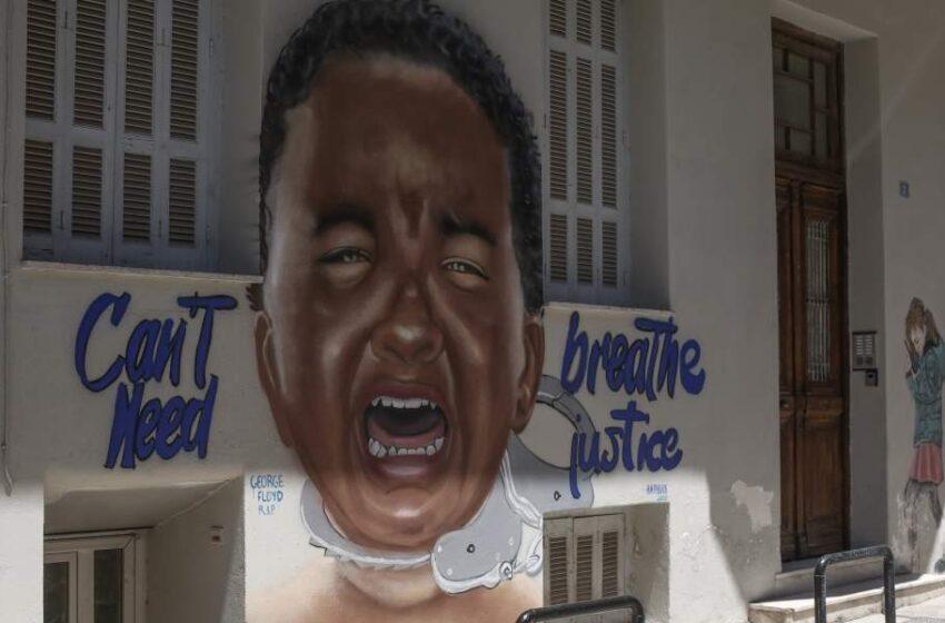 Γκράφιτι στην Αθήνα για τον Τζορτζ Φλόιντ