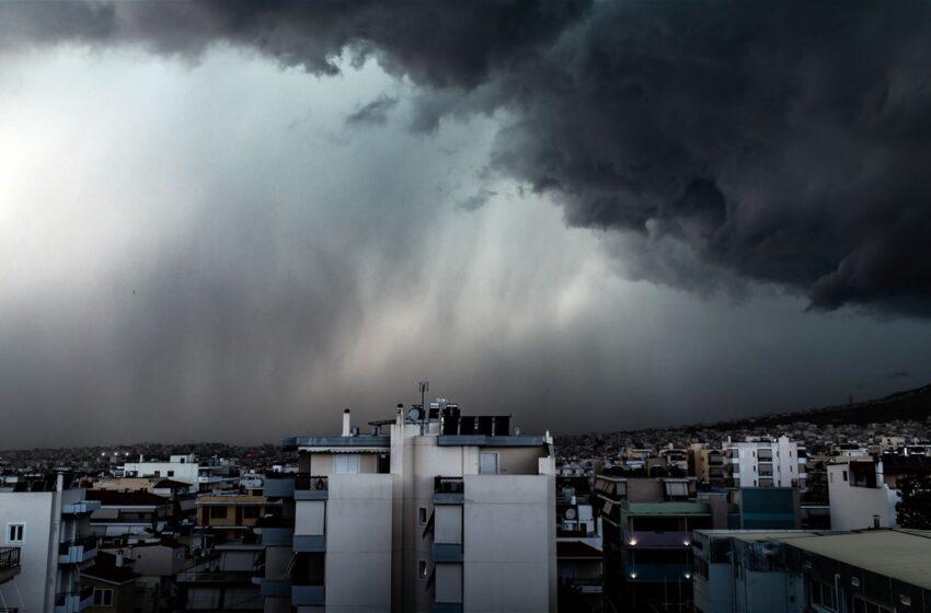 Άστατος καιρός με βροχές και καταιγίδες σε πολλές περιοχές