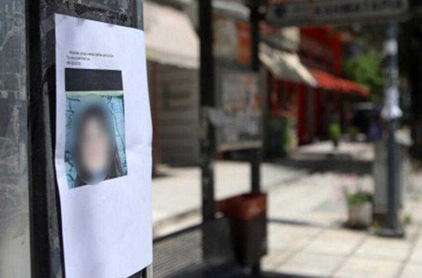 Μαρκέλλα: Βιασμός και πορνογραφία στο κατηγορητήριο κατά της 33χρονης