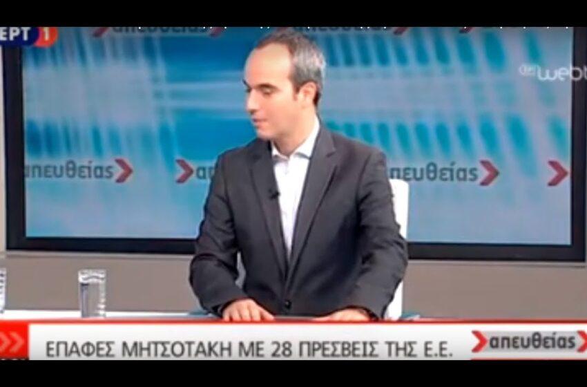 Ο Γιάννης Τρουπής, νέος γενικός διευθυντής ειδήσεων και ενημέρωσης στην ΕΡΤ- Όλοι οι νέοι διευθυντές