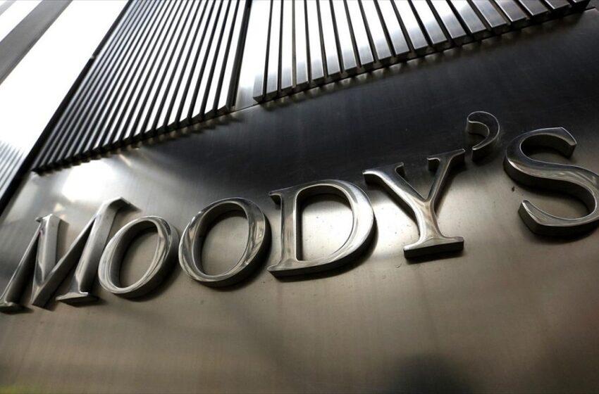 "Moody's: Η ΕΚΤ είναι πιθανό να προτείνει τη δημιουργία ""κακών τραπεζών"""