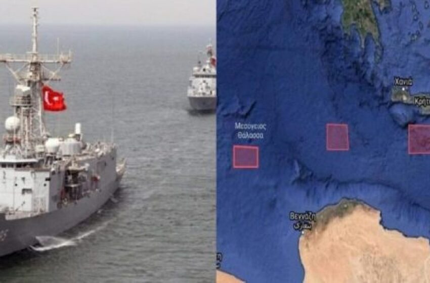 Τουρκική navtex νότια της Κρήτης απάντηση στην γαλλοελληνική συμμαχία