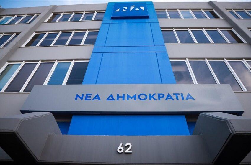 ΝΔ: ΣΥΡΙΖΑ και Τσίπρας νομίζουν ότι θα αποφύγουν τα σκοτεινά παιχνίδια που κατήγγειλε ο Κοντονής