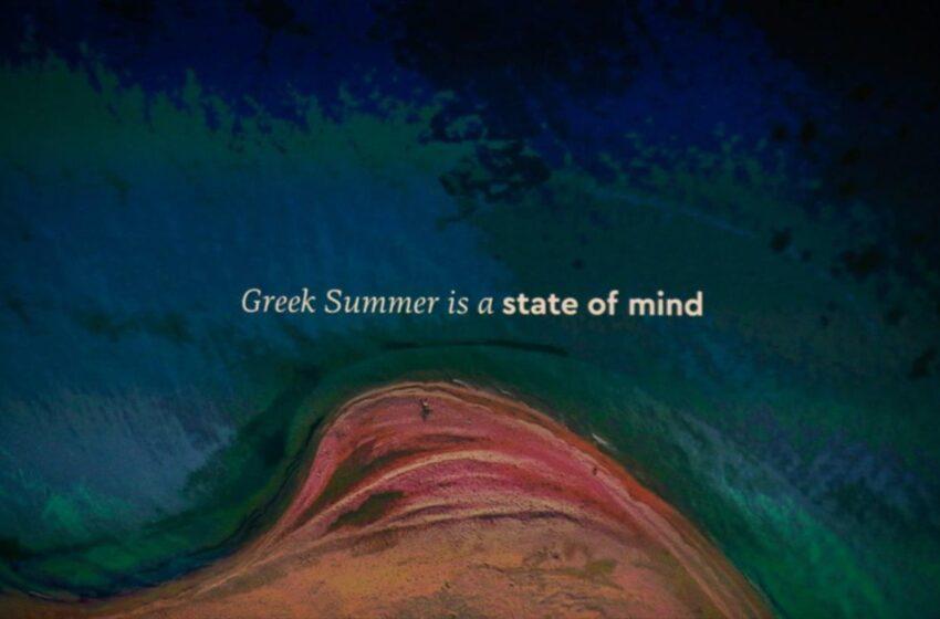 """Είναι το """"state of mind"""" το σωστό σύνθημα για τον ελληνικό τουρισμό στην εποχή του Covid;"""