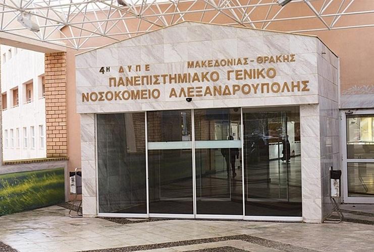 Κοροναϊός – Έκτακτο: Νεκρός 60χρονος στην Αλεξανδρούπολη
