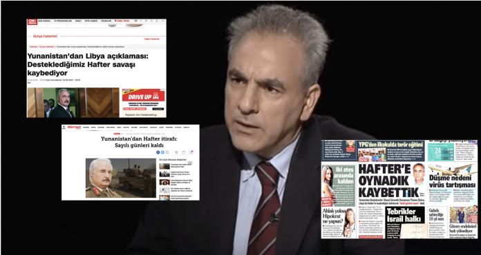 """Στην πρώτη σελίδα των τουρκικών ΜΜΕ οι δηλώσεις Ντόκου για τον Χαφτάρ, με σχόλιο """"παίξαμε και χάσαμε"""""""