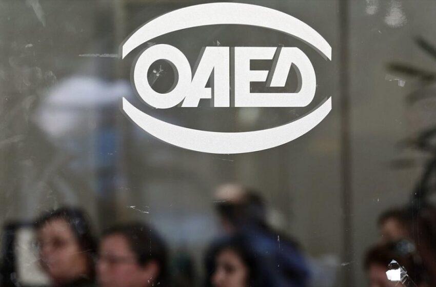 Δίμηνη παράταση στα επιδόματα ανεργίας του ΟΑΕΔ – Ποιους αφορά