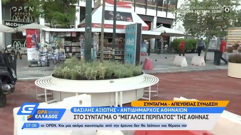 Γιατί ένα παγκάκι κοστίζει 5.500 ευρώ; Ο αντιδήμαρχος Αθηναίων εξηγεί…