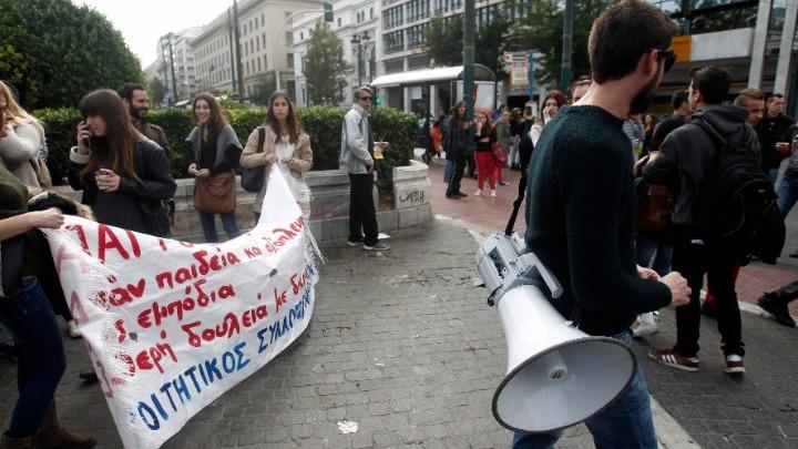"""Ολοκληρώθηκε το πανεκπαιδευτικό συλλαλητήριο στο κέντρο της Αθήνας – """"Αναχρονιστικές ρυθμίσεις"""""""