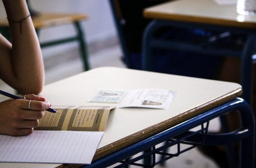 Πανελλαδικές: Τα θέματα για τους υποψήφιους των ΕΠΑΛ