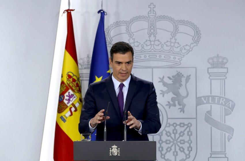 Πακέτο 4,25 δισ. για τη στήριξη του τουρισμού ανακοίνωσε η ισπανική κυβέρνηση
