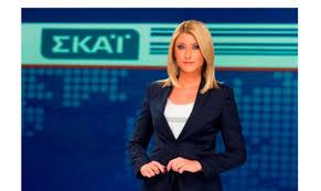 Συναγερμός στο Φάληρο: Τελευταίο το κεντρικό δελτίο ειδήσεων του ΣΚΑΙ με τη Σία Κοσιώνη
