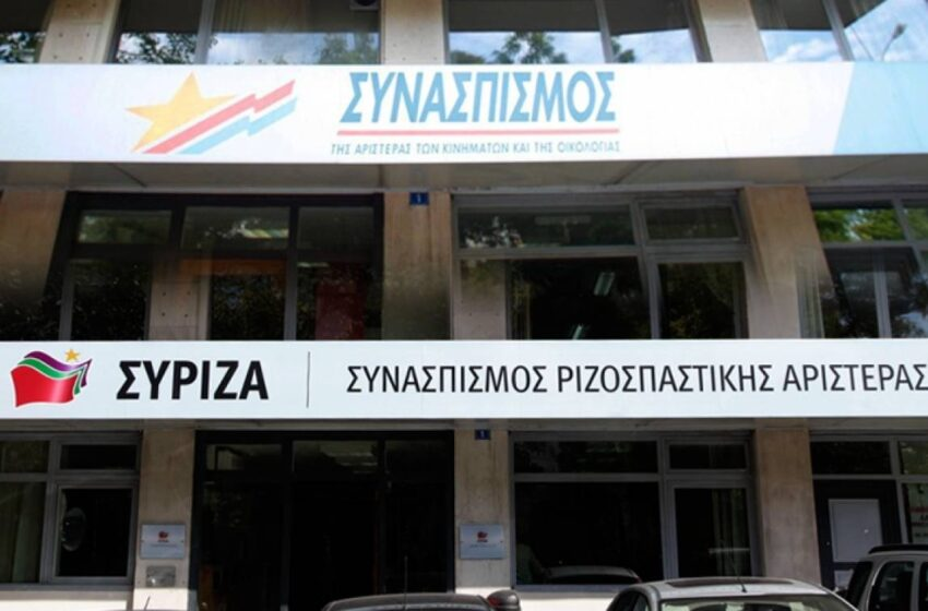 ΣΥΡΙΖΑ: Πολιτικό Συμβούλιο ενόψει της Κεντρικής Επιτροπής Ανασυγκρότησης