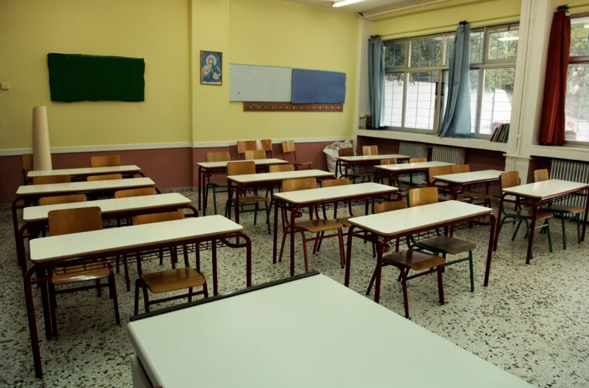 Συναγερμός στην Ξάνθη: Κλείνουν σχολεία για 10 μέρες – Θετικός στον κοροναϊό δάσκαλος
