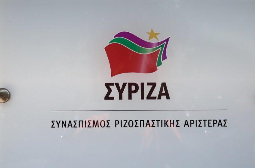 ΣΥΡΙΖΑ: Σύγκληση ΚΥΣΕΑ – Να απαλλαγεί από τις εσωτερικές της αντιφάσεις η κυβέρνηση