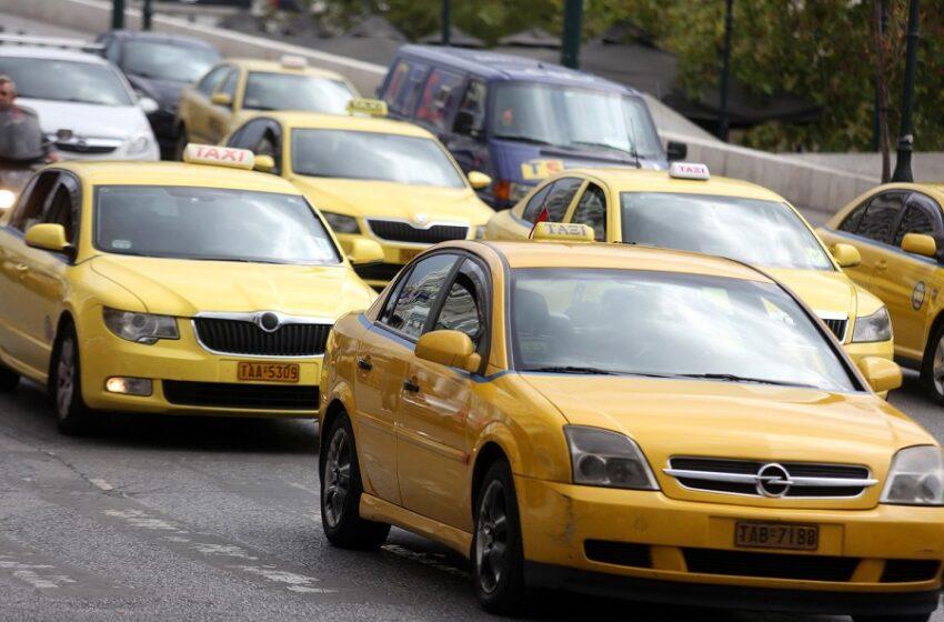 ΠΡΟΣΟΧΗ: Αλλάζει πάλι ο νόμος για τη μεταφορά επιβατών σε δημόσια και ιδιωτικά επιβατηγά οχήματα