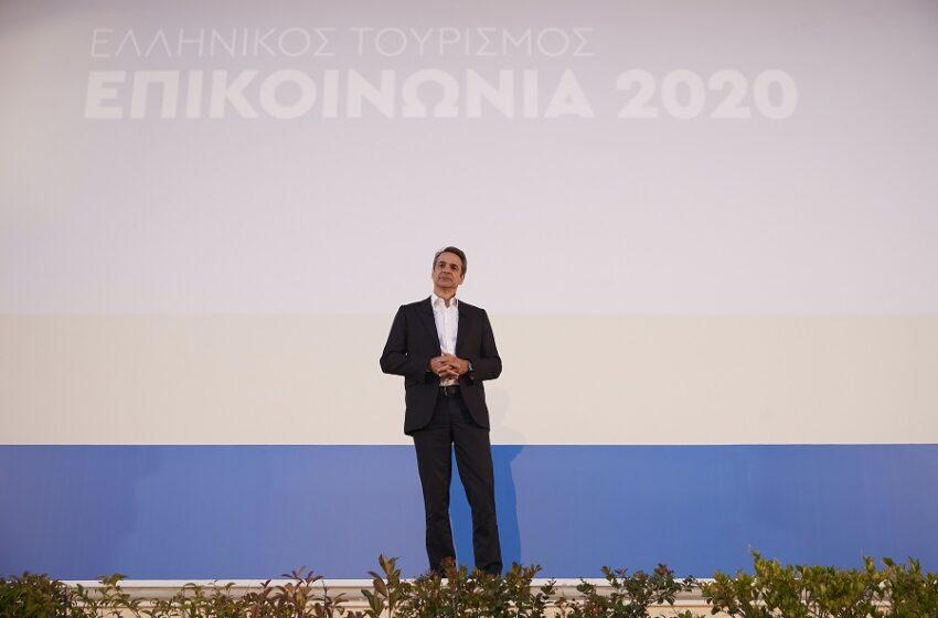"""""""Ζήσε το ελληνικό καλοκαίρι όπου και αν βρίσκεσαι"""" – Αμφίσημη τουριστική καμπάνια και """"απολογία"""" του Κυρ. Μητσοτάκη"""