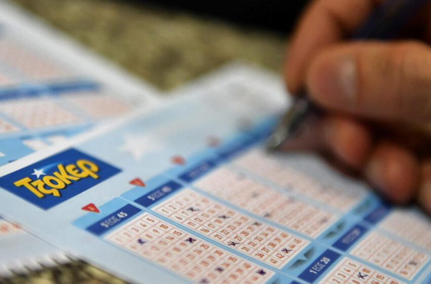 Κλήρωση του ΤΖΟΚΕΡ (14/7/2020): Αυτοί είναι οι τυχεροί αριθμοί