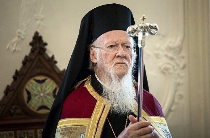 Στις ΗΠΑ ο Οικουμενικός Πατριάρχης Βαρθολομαίος τον Οκτώβριο