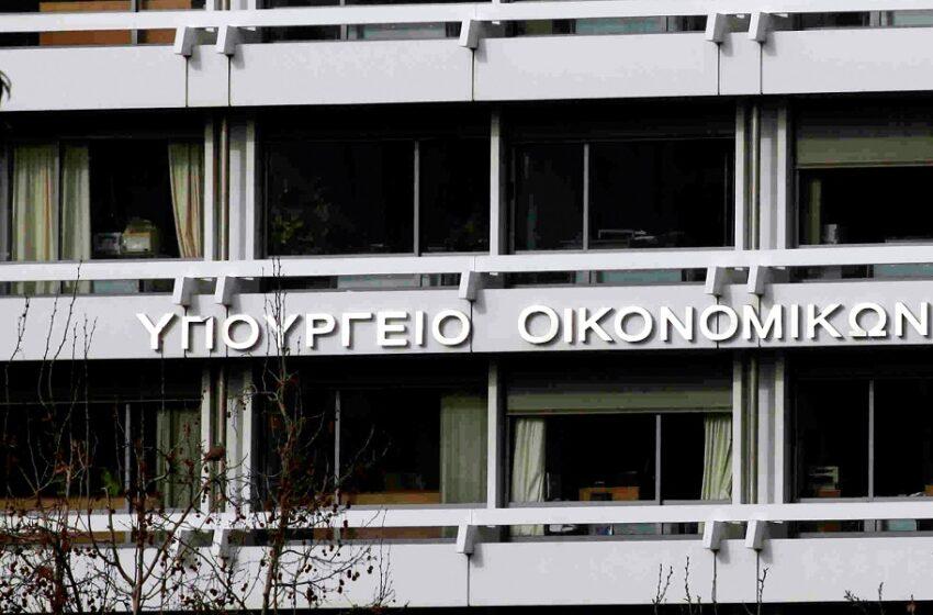 Παράταση μειωμένων συντελεστών ΦΠΑ σε Κω, Λέρο, Λέσβο, Σάμο και Χίο