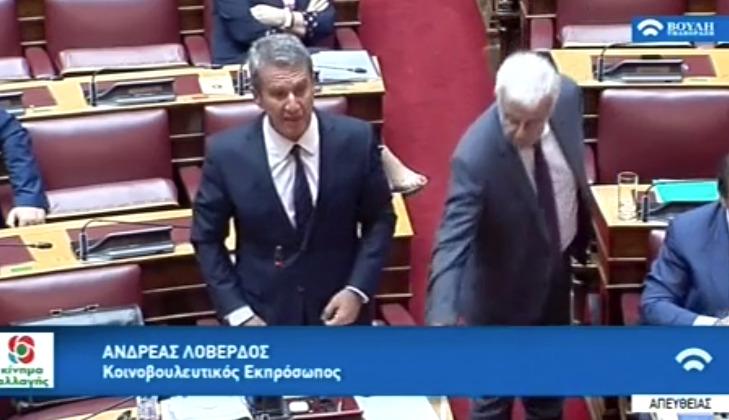 """""""Ραβασάκι"""" Σιμόπουλου στον Λοβέρδο την ώρα που μιλούσε στη Βουλή – Τι έγραφε (vid)"""