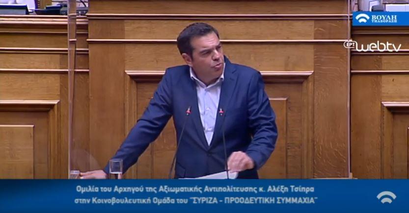 LIVE: Ομιλία στη συνεδρίαση της Κ.Ο του ΣΥΡΙΖΑ του Αλέξη Τσίπρα