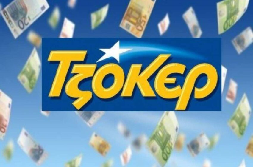Τζακ ποτ και 6 εκατ. στο Τζόκερ: Έδωσε 3 ευρώ, έλαβε 84.340 ευρώ – Πού παίχτηκε το δελτίο