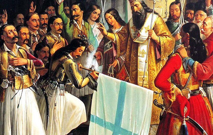 Δημοσκόπηση: Ποιοι είναι οι 5 Ήρωες του 1821 που θυμάσαι;