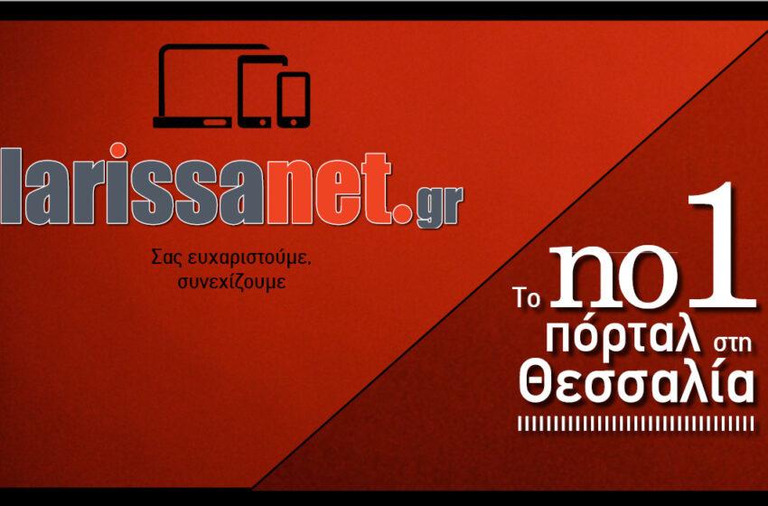 Και το larissanet.gr επιστρέφει τα χρήματα της καμπάνιας Πέτσα