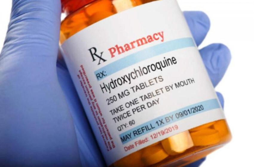 ΠΟΥ: Τερματίζει τις δοκιμές για υδροξυχλωροκίνη και Lopinavir- Δεν βοηθούν στην θεραπεία του Covid 19