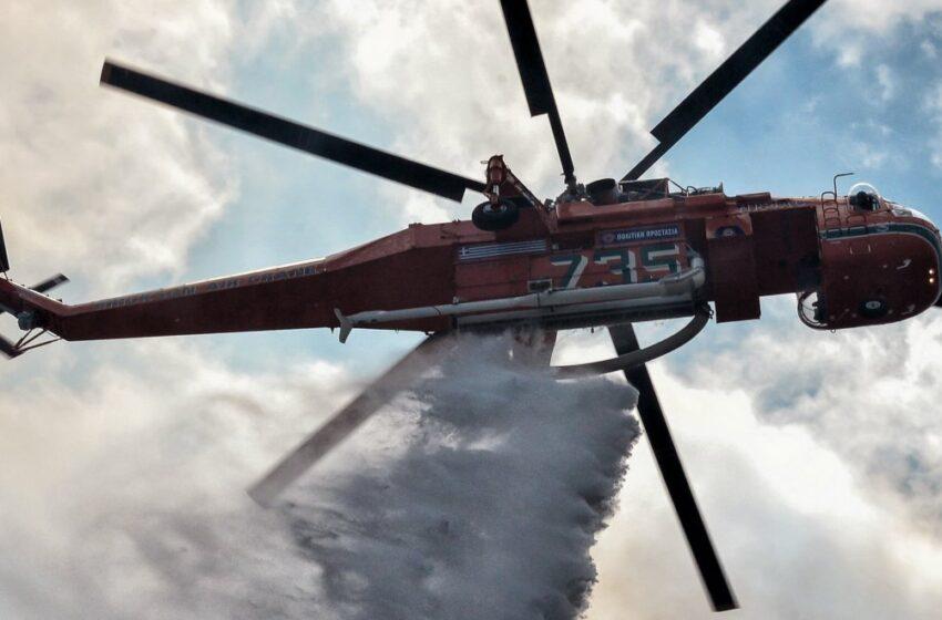 """Πολύ υψηλός κίνδυνος πυρκαγιάς- Ποιες περιοχές είναι """"στο κόκκινο"""""""