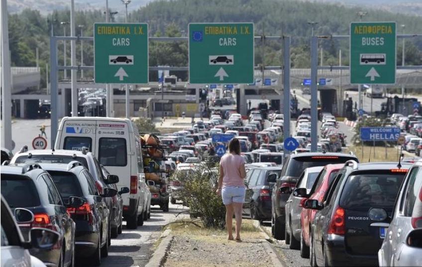 Κλείνουν τα ελληνικά σύνορα για τους Σέρβους