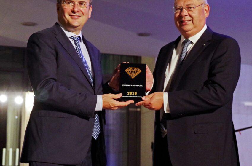 """Diamonds of the Greek Economy 2020"":  Κορυφαία Εταιρία της τελευταίας δεκαετίας στην Ελλάδα τα ΕΛΠΕ"