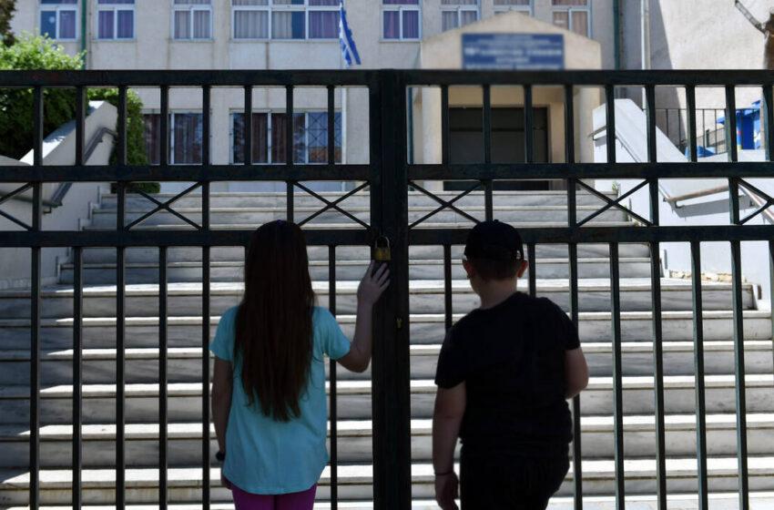 ΟΙΕΛΕ: Ανέτοιμο το υπουργείο Παιδείας για το άνοιγμα των σχολείων