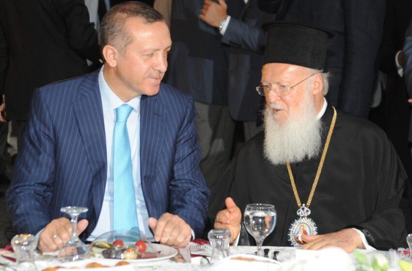 Γιατί ο Βαρθολομαίος δεν έχει αντιδράσει για τη μετατροπή της  Αγίας Σοφίας