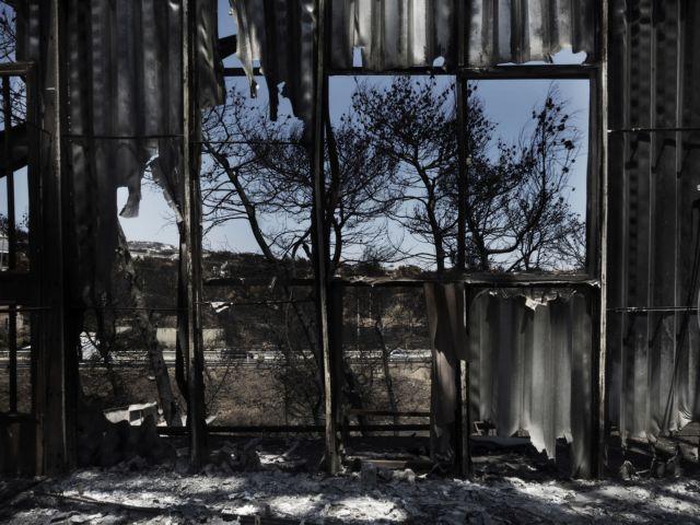 """Μάτι: Πολιτική σύγκρουση για την τραγωδία- """"Καθημερινή"""": Καταγγελίες για συγκάλυψη ευθυνών"""