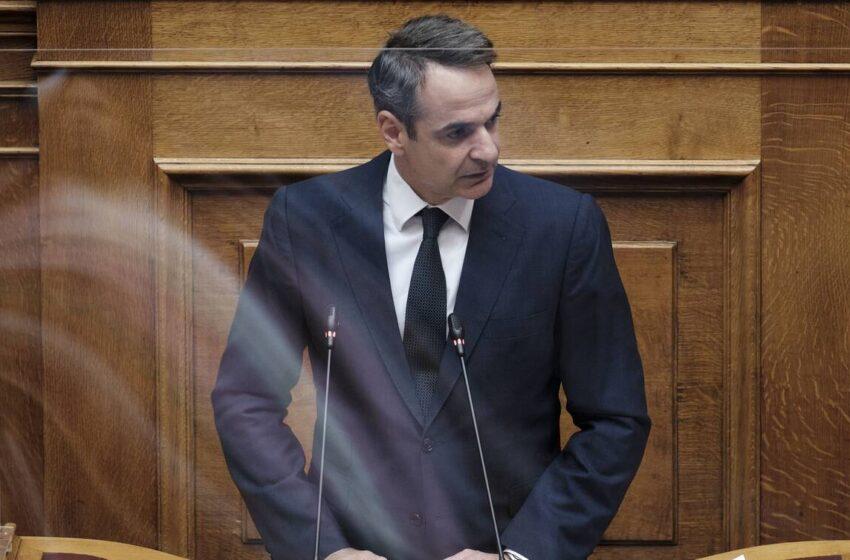 Βουλή: Παρέμβαση Μητσοτάκη για ελληνοτουρκικά και οικονομία