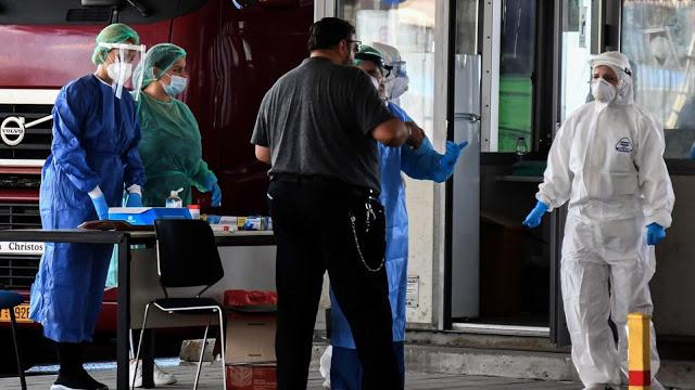 Σε ποιες περιοχές παρατηρείται έξαρση του ιού- Φόβοι για τα εισαγόμενα κρούσματα που θα αυξηθούν