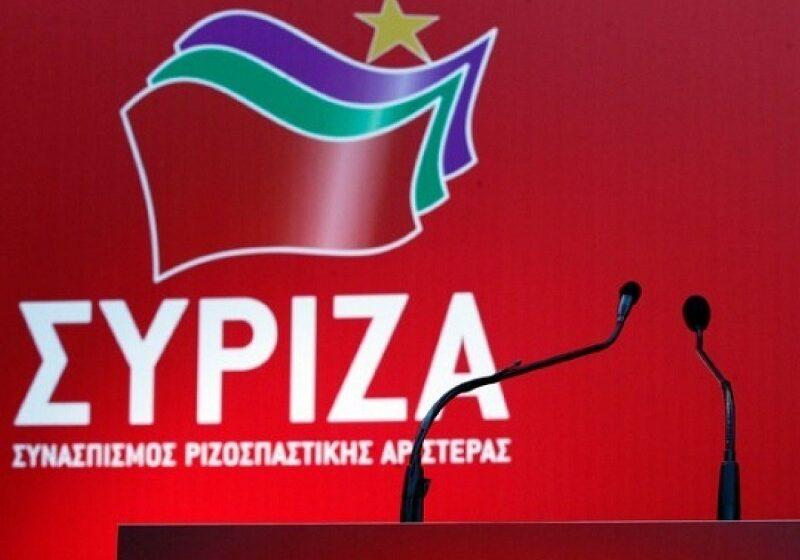 ΣΥΡΙΖΑ: Η κυβέρνηση συνεχίζει τα αποσπασματικά και αναποτελεσματικά μέτρα για τον κοροναϊό