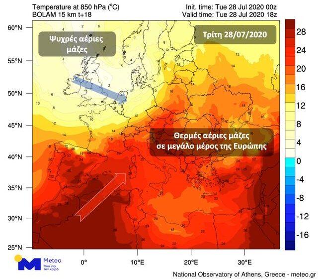 Καμίνι Ελλάδα και Ευρώπη – Θερμές αέριες μάζες εκτινάσσουν το θερμόμετρο