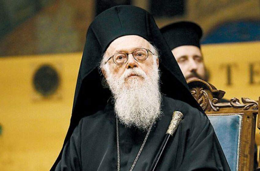 Εξιτήριο για τον αρχιεπίσκοπο Αναστάσιο